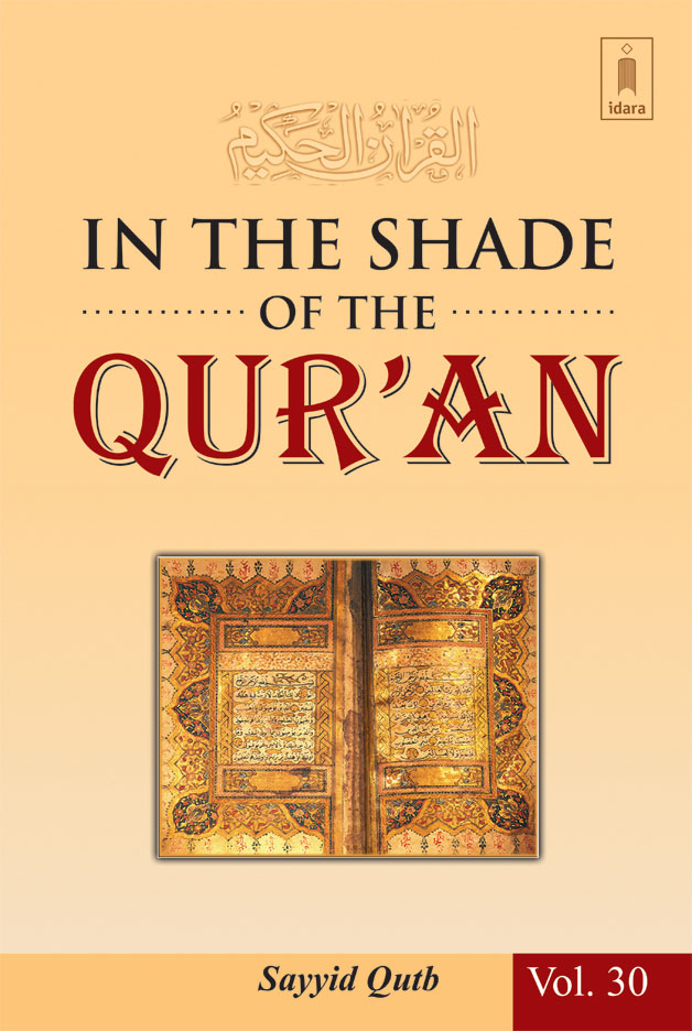 In_the_Shade_of_the_Quran_Vol-30
