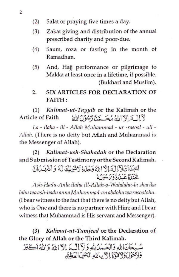 Islamic_Prayer_1