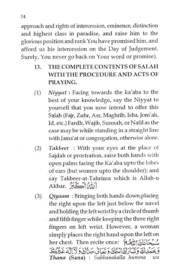 Islamic_Prayer_2