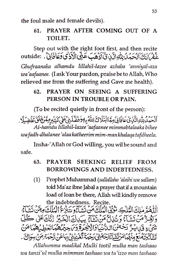Islamic_Prayer_3