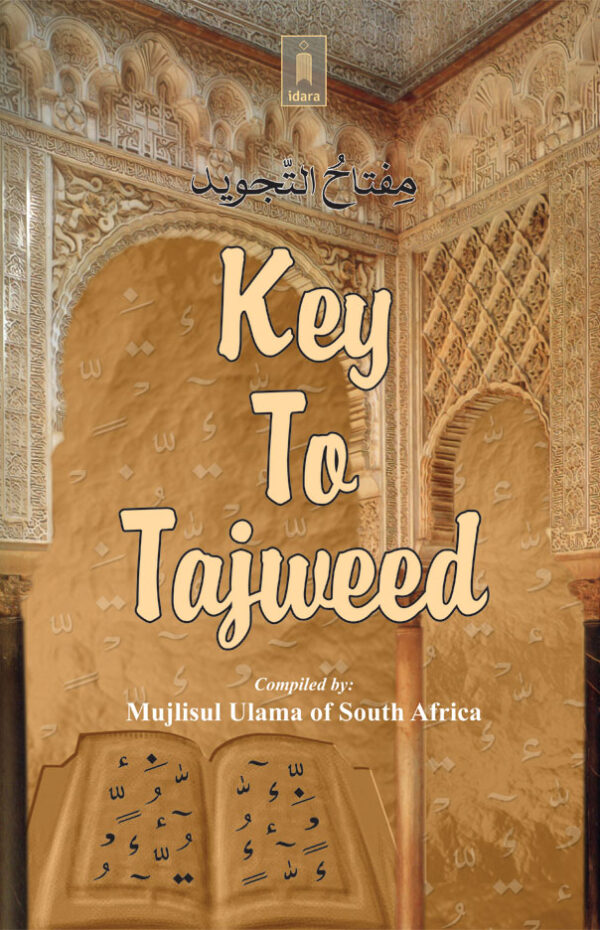 Key to Tajweed