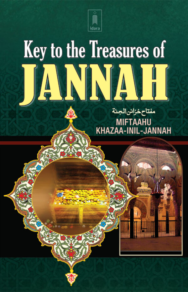 Key_to_the_Treasure_of_Jannah