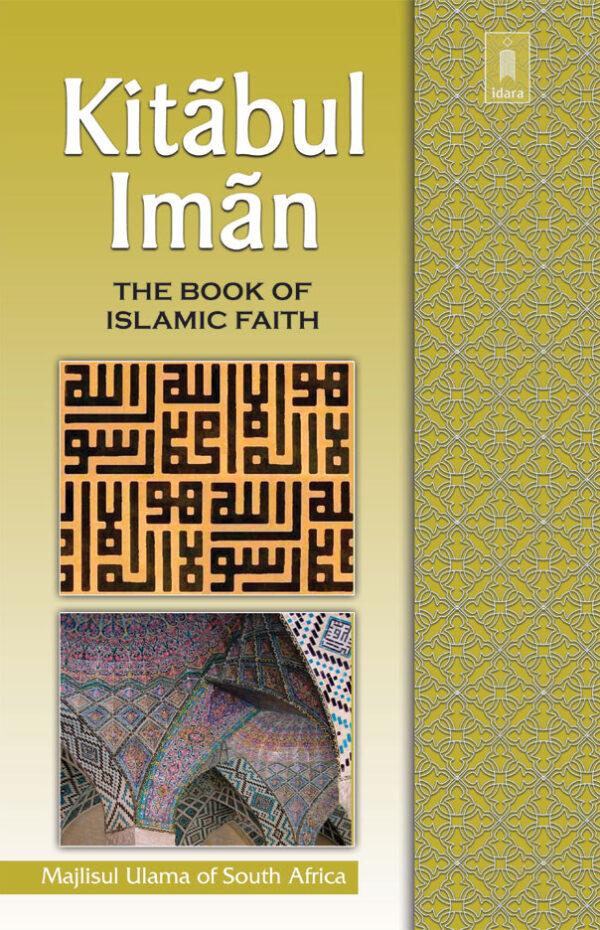 Kitabul Imaan English