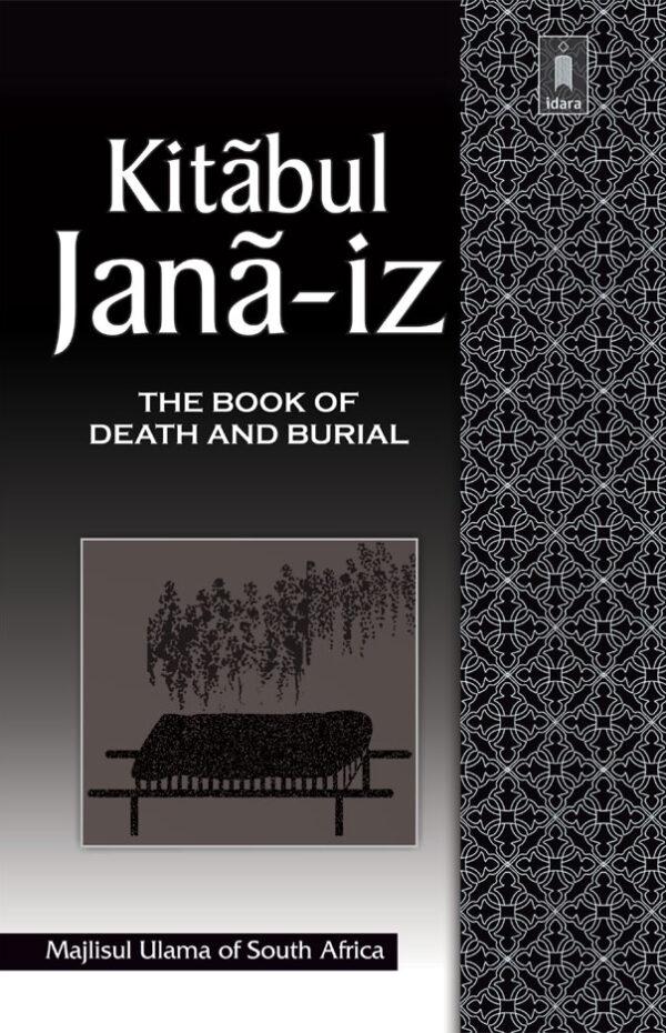 Kitabul_Janaiz_English
