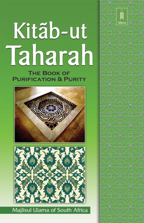Kitab ut Taharah