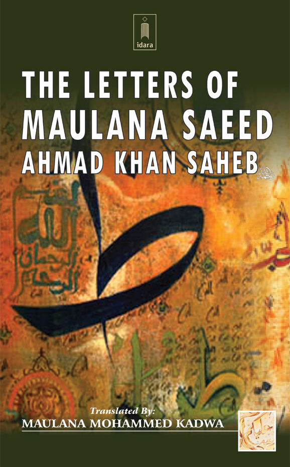 Letters of Maulana Saeed Ahmed Khan