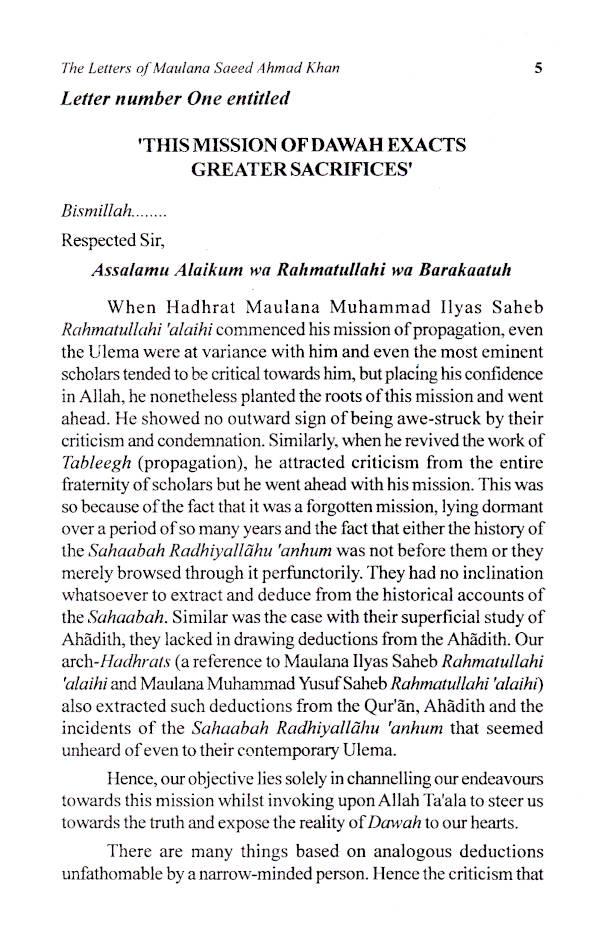 Letters_of_Maulana_Saeed_Ahmed_Khan_1