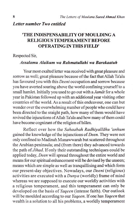 Letters_of_Maulana_Saeed_Ahmed_Khan_2