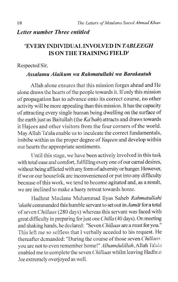 Letters_of_Maulana_Saeed_Ahmed_Khan_3