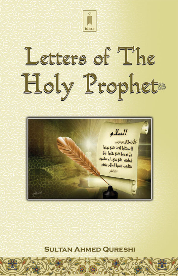 Letters of The Holy Prophet