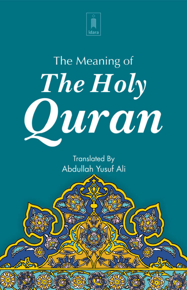 Revised English-only translation of the Holy Quran with a detailed 22 pages index at the end, featuring Yusuf Ali's famous translation. The old English words like shalt, thou, thee etc. have been edited with their modern versions.