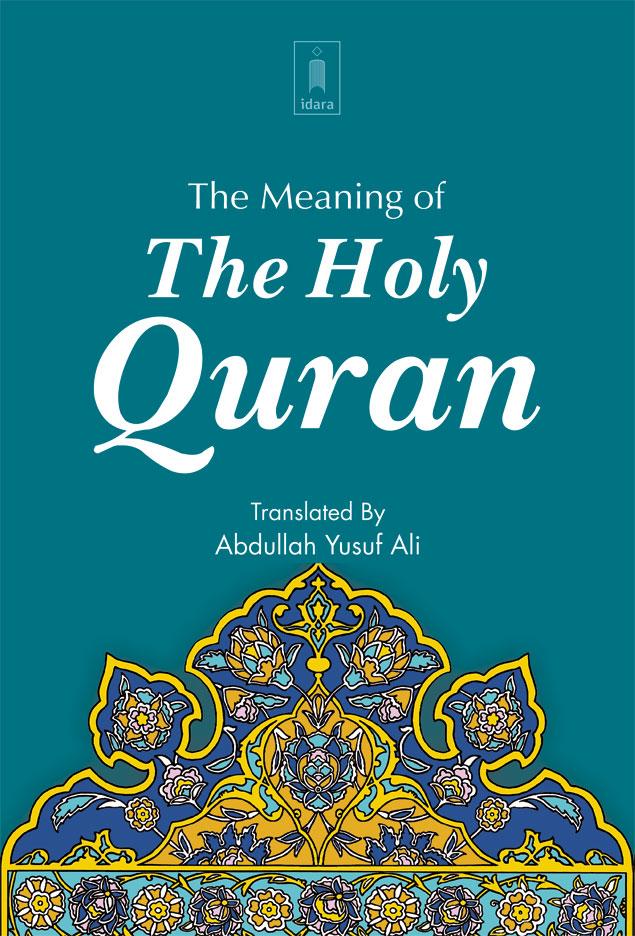 Meaning_of_Holy_Quran_AYAli_Dawa_Edition