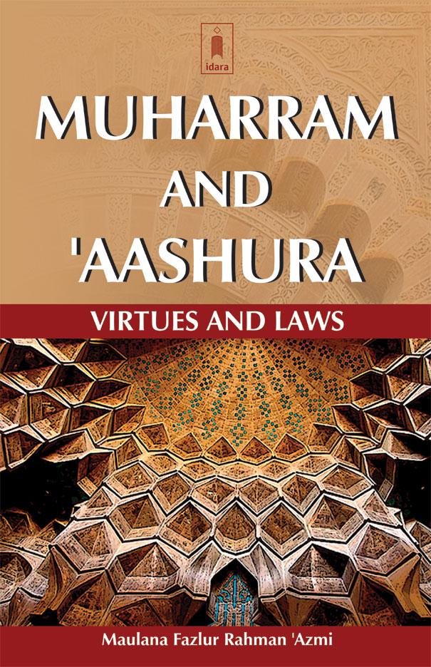 Muharram_and_Aashura_English