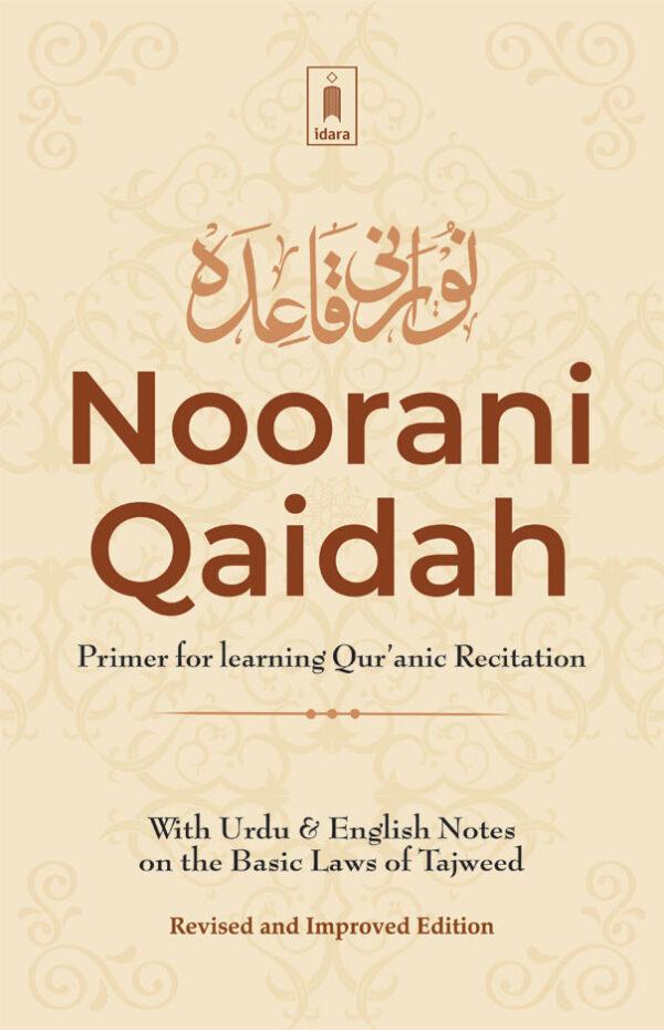 Noorani_Qaidah_B&W_NEW