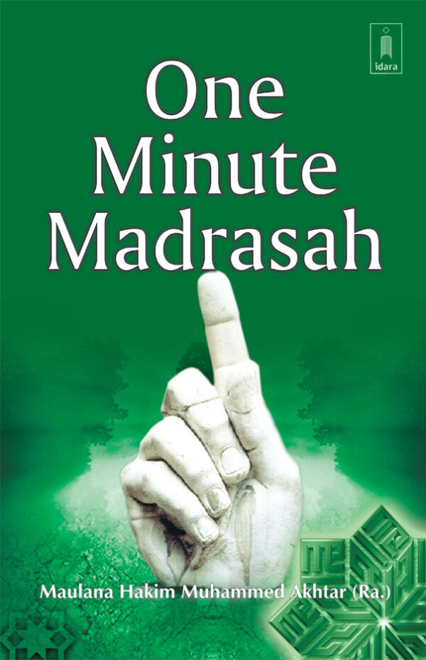 One_Minute_Madrasah