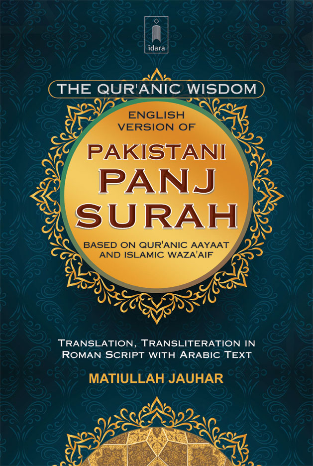 Pakistani_Panj_Surah_English