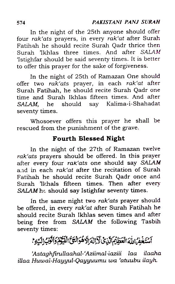 Pakistani_Panj_Surah_English_3