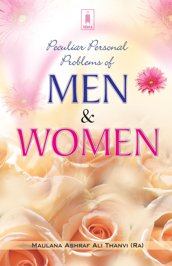 Peculiar_Personal_Problems_Men_Women