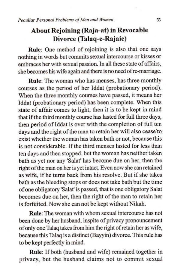Peculiar_Personal_Problems_Men_Women_3