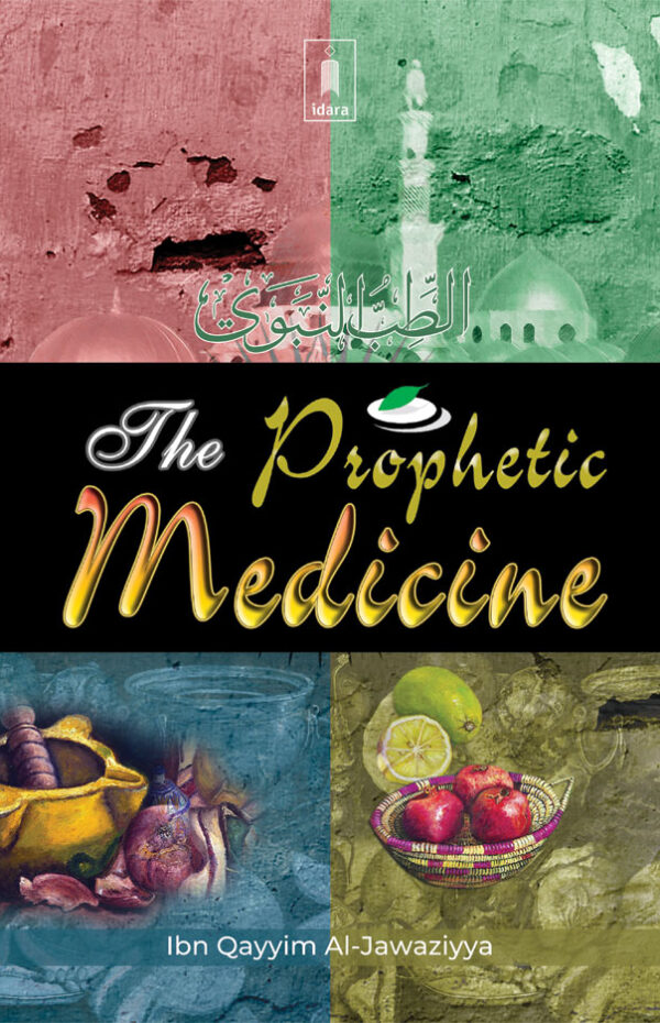 Prophetic_Medicine