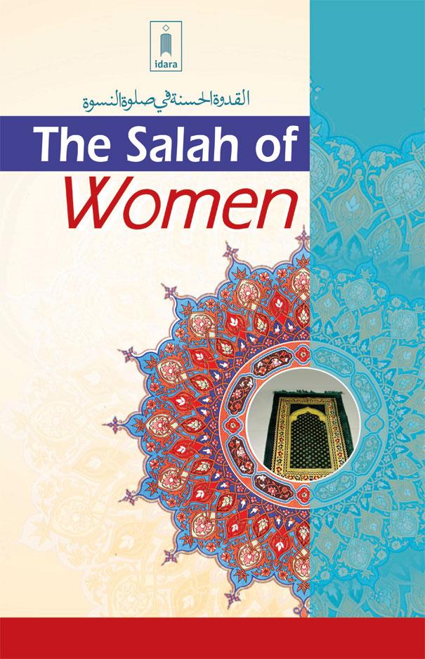 Salah_of_Women