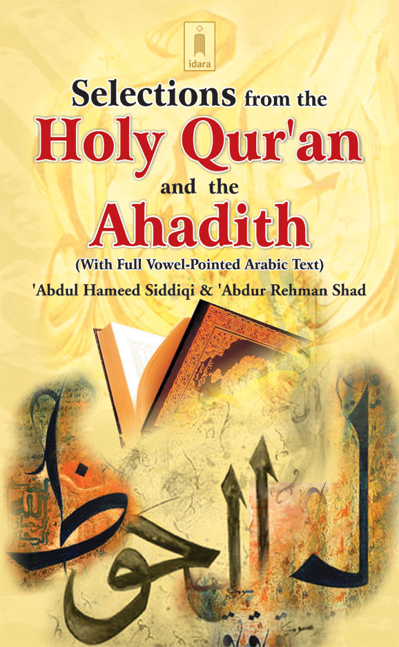 Selections_from_The_Holy_Quran_Ahadeeth