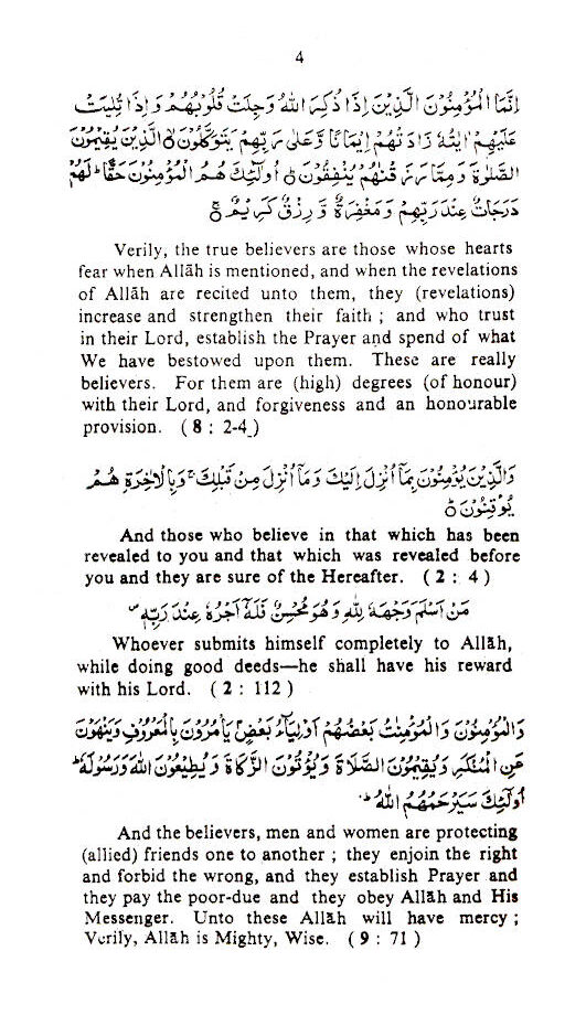 Selections_from_The_Holy_Quran_Ahadeeth_1