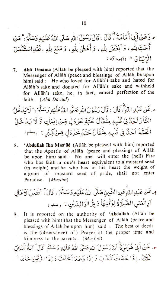 Selections_from_The_Holy_Quran_Ahadeeth_2