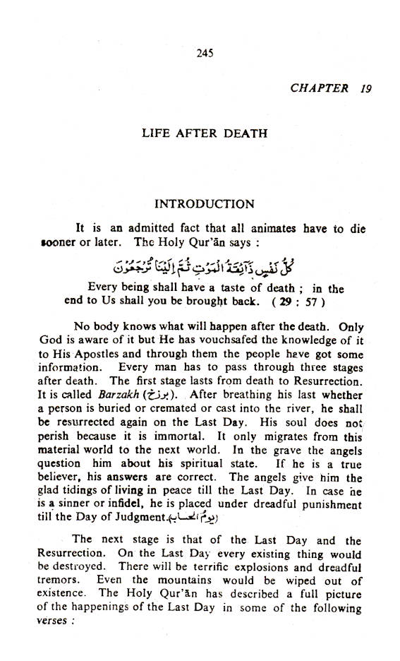 Selections_from_The_Holy_Quran_Ahadeeth_3