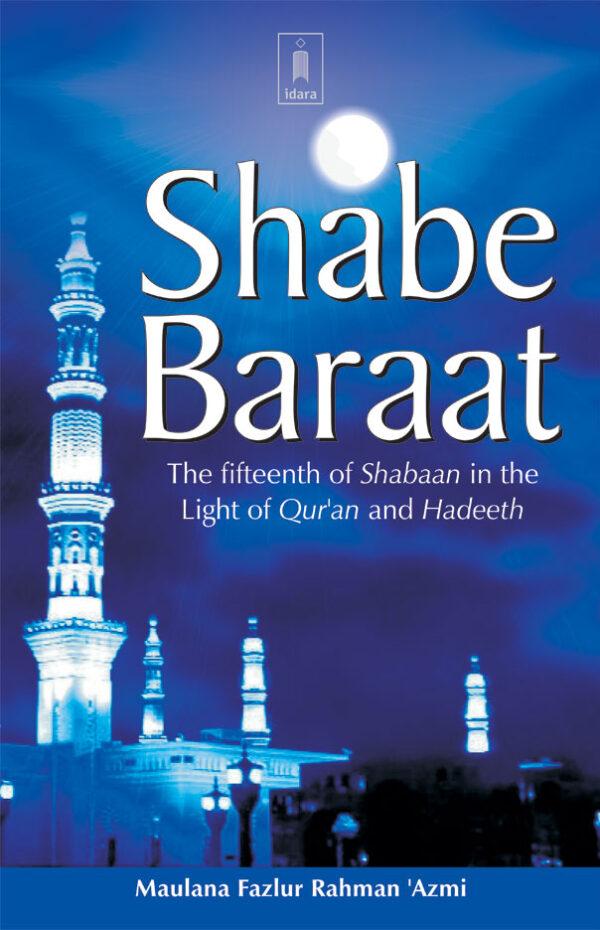 Shabe Baraat