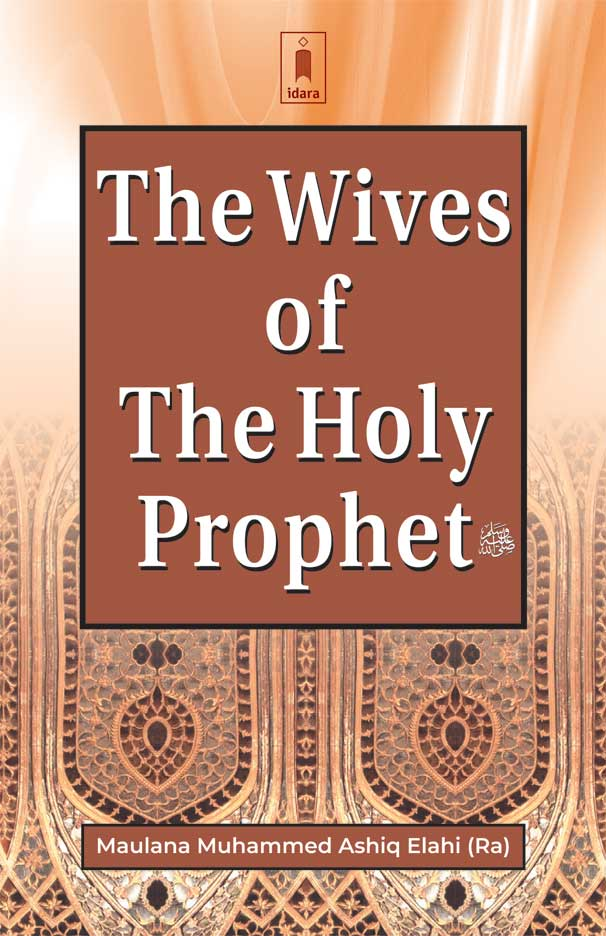 Wives_of_the_Holy_Prophet