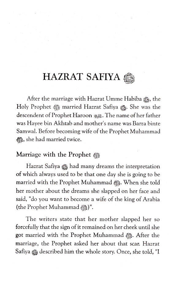 Wives_of_the_Holy_Prophet_3