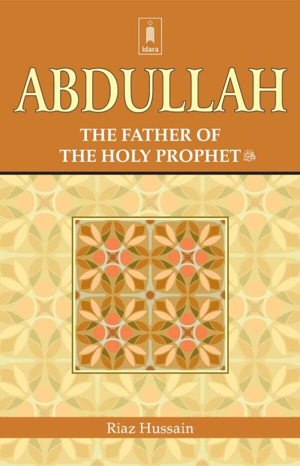 abdullah_father_of_Holy_Prophet