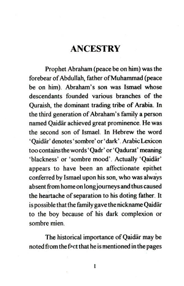abdullah_father_of_Holy_Prophet_1