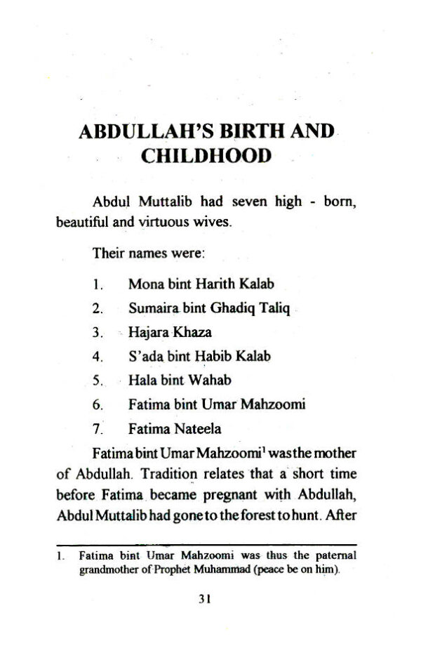 abdullah_father_of_Holy_Prophet_2