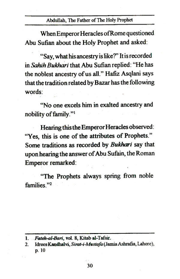 abdullah_father_of_Holy_Prophet_3