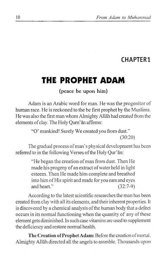 from_adam_to_Muhammad_1