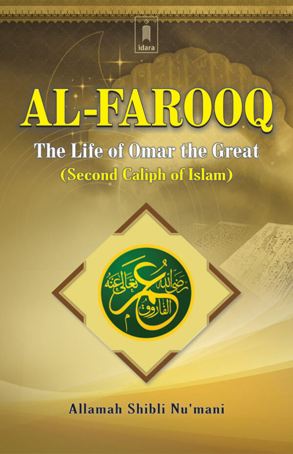 Al Farooq : The Life of Hazrat Omar The Great