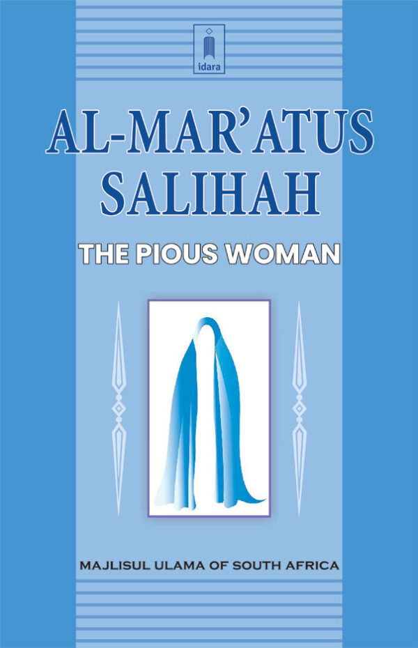 Al Maratus Salihah