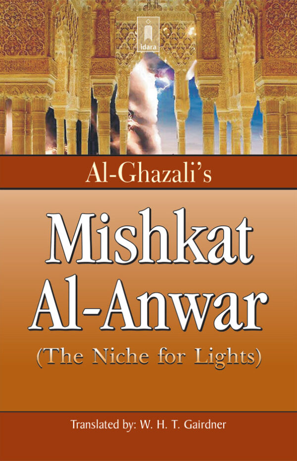 Al Ghazali's Mishkat Al Anwar