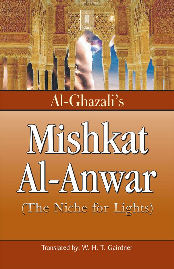 Al_Ghazzalis_Mishkat_Al_Anwar_Eng