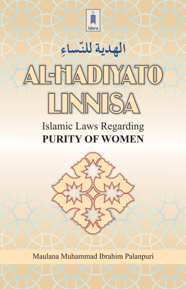 Al Hadiyato Linnisa