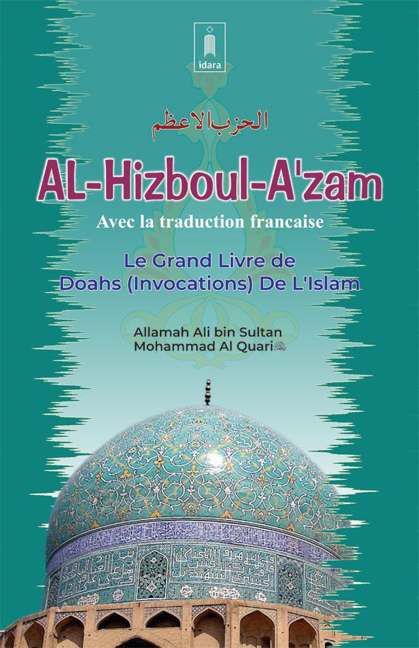 Al_Hizboul-Azam_French