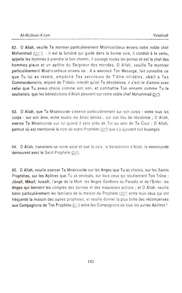 Al_Hizboul-Azam_French_3