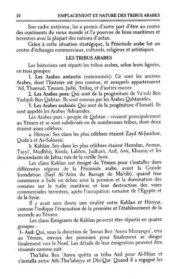 Ar-Rahiq_Al-Markhtum_French_2