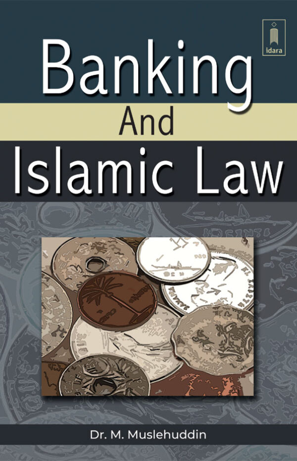 Banking_and_Islamic_Law