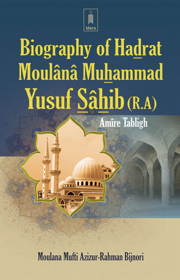 Biography of Hazrat Maulana Muhamad Yusuf (Rah)