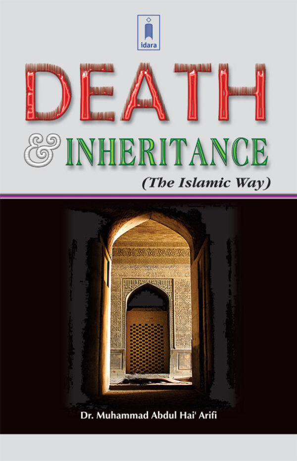 Death and Inheritance