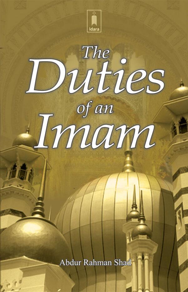 Duties of an Imam