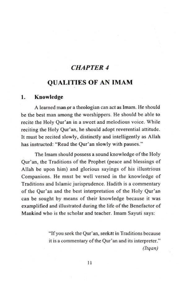 Duties_of_an_Imam_1